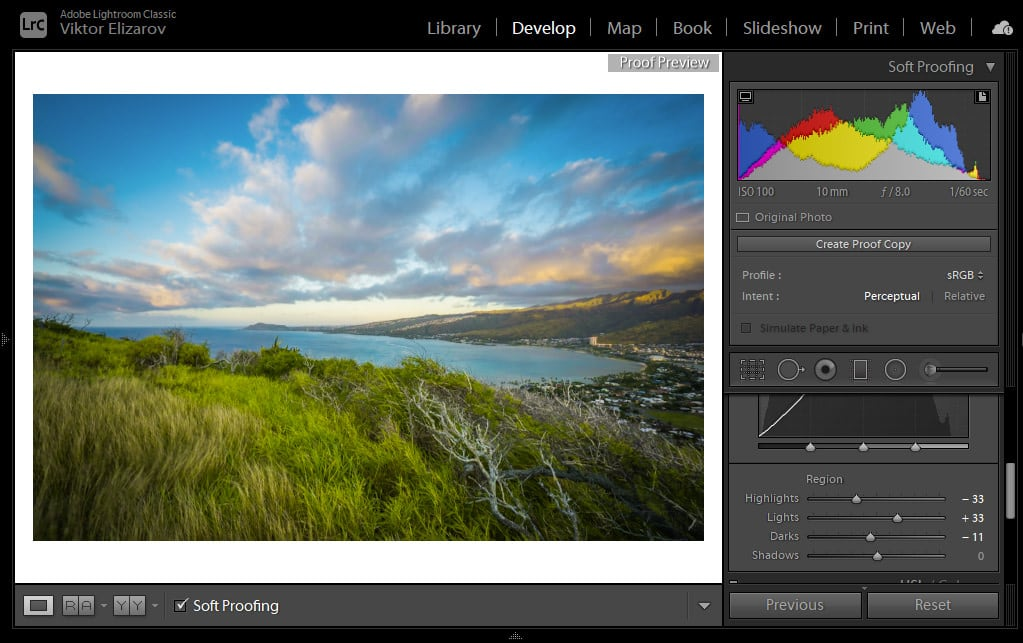 Lightroom Soft Proofing - Step-By-Step Workflow 8